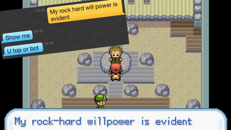 You laugh, you lose. My-rock-hard-willpower-is-evident-copy